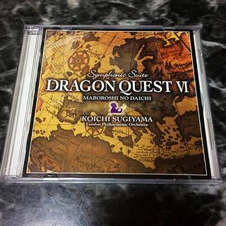 スクウェアエニックス(SQUARE ENIX)の 交響組曲「ドラゴンクエストVI」幻の大地(ゲーム音楽)