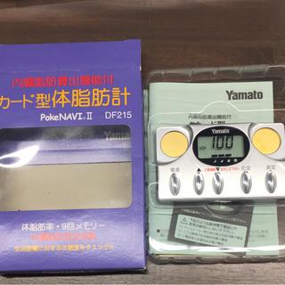 カード型体脂肪計(体脂肪計)