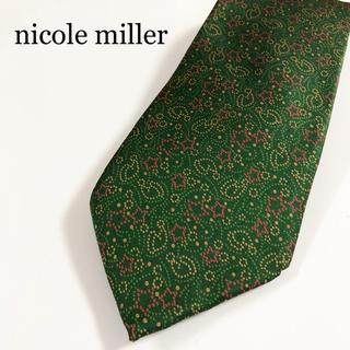 ニコルミラー(Nicole Miller)の★美品・ほぼ未使用★nicole miller ニコルミラー(ネクタイ)