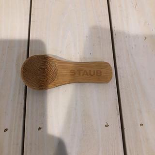 ストウブ(STAUB)のストウブ  スプーン(スプーン/フォーク)