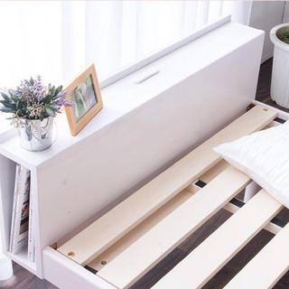 【コンセント付き】シングルサイズ★ホワイト★すのこベッドフレーム(すのこベッド)