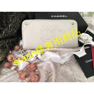 シャネル(CHANEL)のCHANEL シャネルデカココ ラウンド 長財布(財布)
