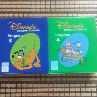 ディズニー(Disney)のココアさま専用。DWE ストレートプレイ 3&4(キッズ/ファミリー)