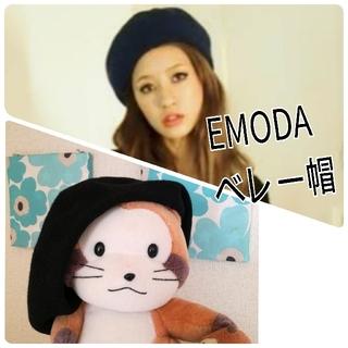 エモダ(EMODA)のEMODA ベレー帽(ハンチング/ベレー帽)