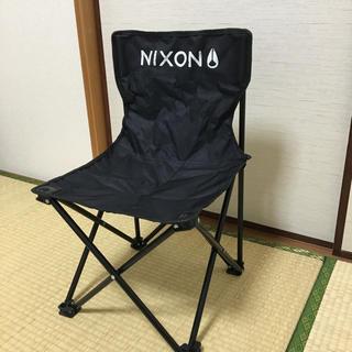 ニクソン 折りたたみチェアー
