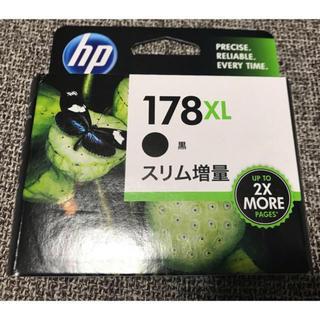 ヒューレットパッカード(HP)のHPインク 黒(オフィス用品一般)