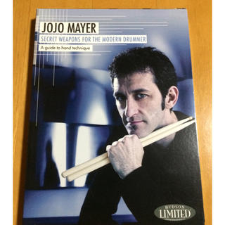 教則DVD  Jojo Mayer(その他)