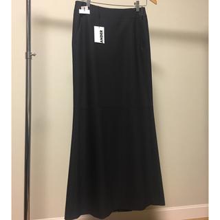 ジルサンダー(Jil Sander)のJirsander Skirt(ロングスカート)
