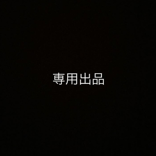 ナイキ(NIKE)の【YANPY様専用】(スニーカー)