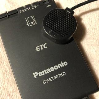 パナソニック(Panasonic)の【期間限定値下げ】ETC車載器 普通車登録(ETC)