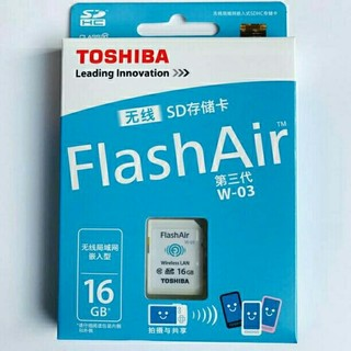 トウシバ(東芝)の東芝 TOSHIBA 無線LAN FlashAir フラッシュエアー 16GB(その他)