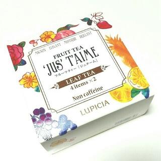 ルピシア(LUPICIA)の💛ルピシア💛数量限定フルーツティー【ジュテーム】(茶)