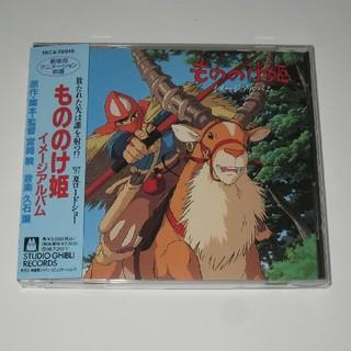 ジブリ(ジブリ)のもののけ姫 イメージアルバム CD(アニメ)