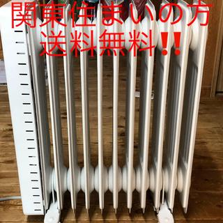 ムジルシリョウヒン(MUJI (無印良品))の【即売り】無印良品 オイルヒーター MU-11E2(オイルヒーター)
