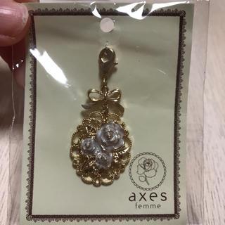 アクシーズファム(axes femme)のアクシーズ クラシカルローズチャーム 【新品】(その他)