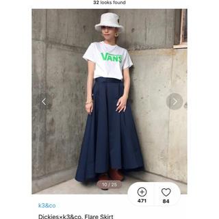 ケースリー(k3)の美品 フレアスカート(ロングスカート)