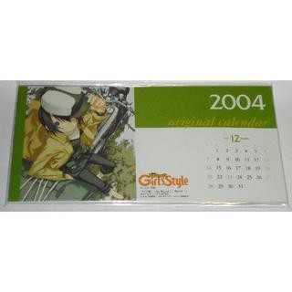アスキーメディアワークス(アスキー・メディアワークス)の電撃Girl'sStyle カレンダー 2004 キノの旅 逆転裁判3 (印刷物)