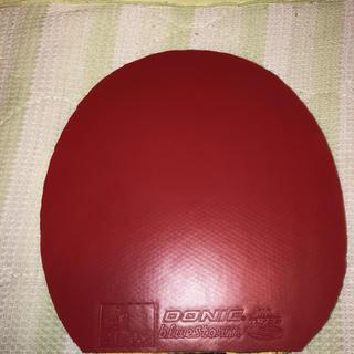 ドニック(DONIC)のDONIC ブルーストームZ1ターボ 赤 max(卓球)