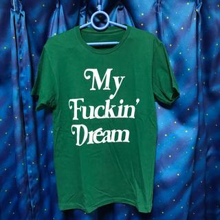 エム(M)のMy Fuckin' Dream TシャツUVERworld TAKUYA∞着用(Tシャツ/カットソー(半袖/袖なし))