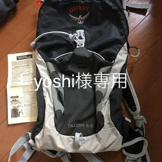 オスプレイ(Osprey)のオスプレー バックパック リュック登山 ウォーキング 中古美品 値下げ(バッグパック/リュック)