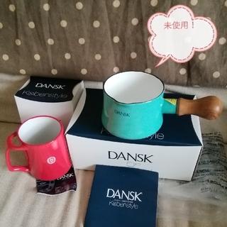 ダンスク(DANSK)の値下げ未使用!ダンスク 鍋 マグカップ スープ 離乳食 白湯 ミルク コーヒーに(鍋/フライパン)