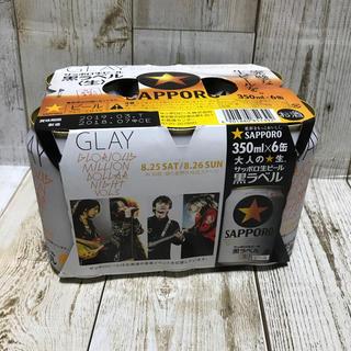 ♡サッポロ生ビール 黒ラベル♡GLAY限定缶♡350ml♡6缶パック♡グレイ♡