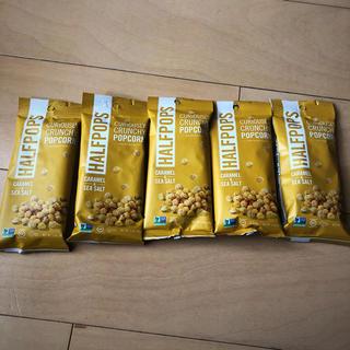 ハーフポップス アメリカ 菓子 ポップコーン コストコ 輸入 (菓子/デザート)