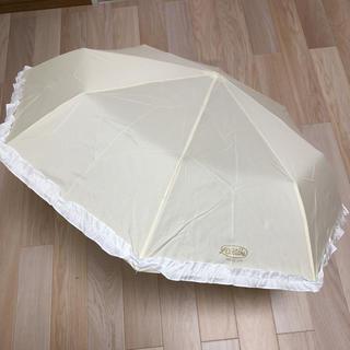 ロクシタン(L'OCCITANE)のロクシタン 日傘(傘)
