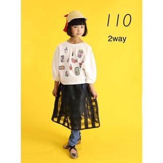 ユニカ(UNICA)の【新品未使用】110 ユニカ 取り外し可能 スカート付き デニム レギパン(パンツ/スパッツ)
