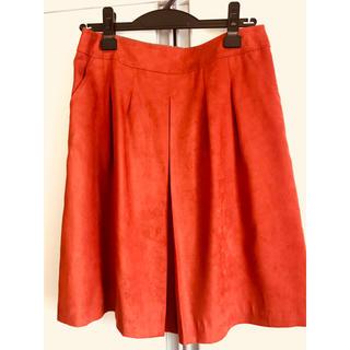 スタイルコム(Style com)のstyle com 膝丈スカート 新品未使用タグ付き(ひざ丈スカート)