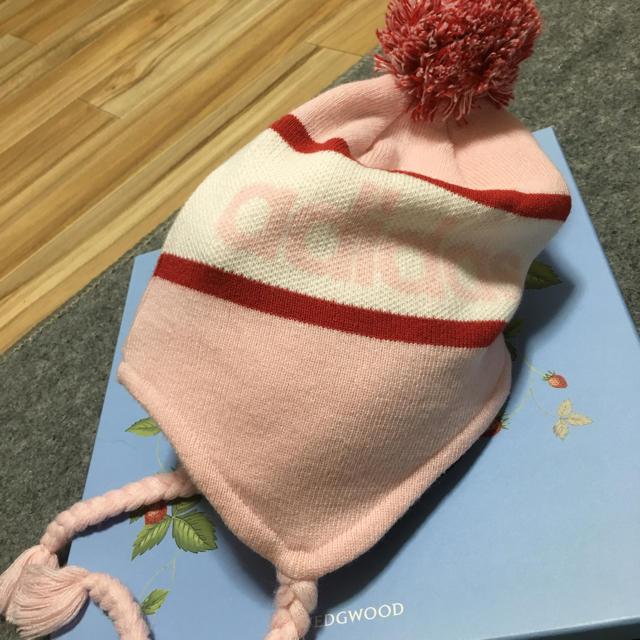 adidas(アディダス)のadidas ニット帽子じゅんこちゃん専用 レディースの帽子(ニット帽/ビーニー)の商品写真
