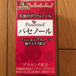 モリナガセイカ(森永製菓)のパセノール(その他)
