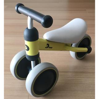 アイデス(ides)のD-bike mini (ディーバイク ミニ)(フロスト イエロー)(三輪車)