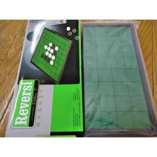 ぶつかってもズレない!マグネット リバーシ 定番テーブルゲーム コンパクト収納(オセロ/チェス)
