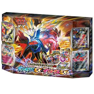 ニンテンドウ(任天堂)のポケモンカード スーパーレジェンドセット60 ゼルネアスEX イベルタルEX(Box/デッキ/パック)