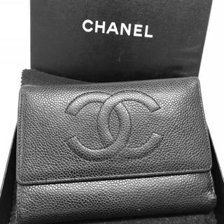 シャネル(CHANEL)の■■正規品■CHANEL❤️シャネルのキャビアスキン 三つ折りウォレット■長財布(財布)