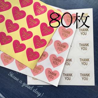 選べる♡ピンクのハートのサンキューシール(カード/レター/ラッピング)