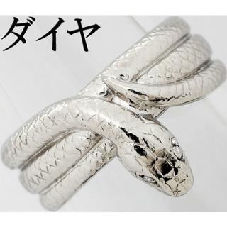 ヘビ ダイヤ Pt プラチナ リング 指輪 蛇 メンズ 男女兼用 12.5号(リング(指輪))