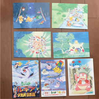 ポケモン(ポケモン)のポケモン★ポストカード(使用済み切手/官製はがき)