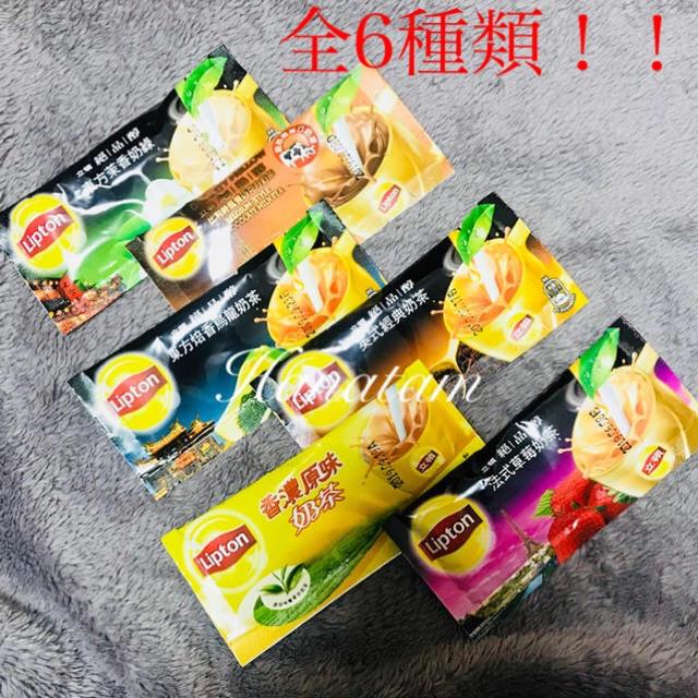 Unilever(ユニリーバ)のロジャー様 リプトン 台湾 ミルクティー 6種セット 食品/飲料/酒の飲料(茶)の商品写真