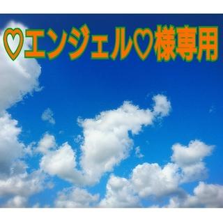「♡エンジェル♡様専用❗」無農薬 《紫芋》長崎県五島列島産(野菜)