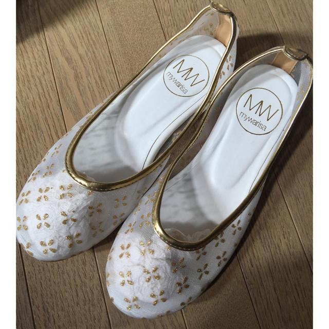 専用です。マイワリサ ゴールド 21.5cm 34 レディースの靴/シューズ(バレエシューズ)の商品写真