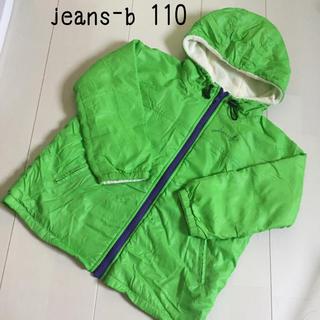 ジーンズベー(jeans-b)のjeans-b 110 ジャンパー(ジャケット/上着)