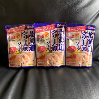 ハウスショクヒン(ハウス食品)のハウス北海道クリーム煮ソース3袋(その他)