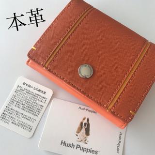 新品★Hush Puppies 本革/牛革 L字ファスナー 折財布ダークオレンジ