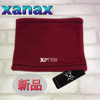 ザナックス(Xanax)のxanax ザナックス フリースネックウォーマー(ウェア)