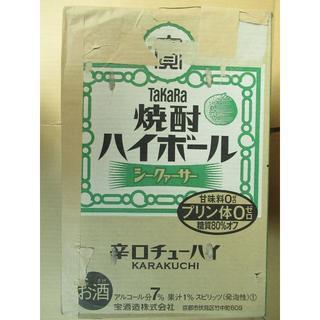 タカラ 焼酎ハイボール シークァーサー 500ml×24 1ケースです。(蒸留酒/スピリッツ)