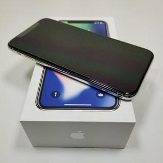 アップル(Apple)の【新品未使用】 iPhone X  64GB SIMロック解除可 アップルケア可(スマートフォン本体)