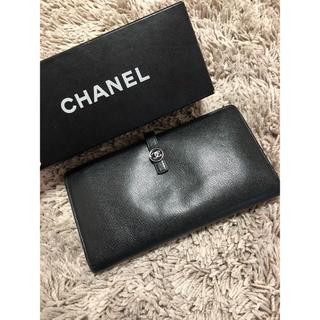 シャネル(CHANEL)のCHANELココボタン長財布(財布)
