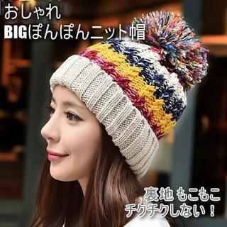 女性用 ニット帽 ニットキャップ【あったか裏地ポンポン付ボーダーニット帽】 b1(ニット帽/ビーニー)